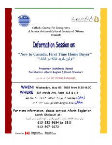New to Canada, First Time Home Buyer @ Catholic Center For Immigrants | Ottawa | Ontario | Canada