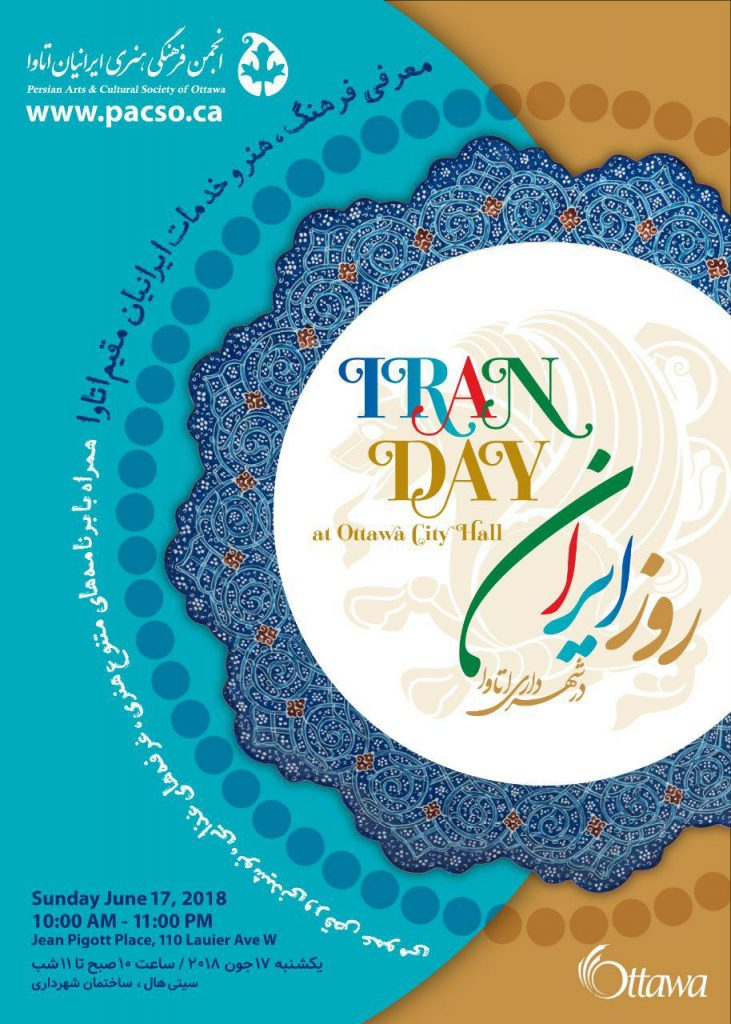 IRAN Day at Ottawa City Hall @ Ottawa City Hall, Jean Pigott Place | Ottawa | Ontario | Canada