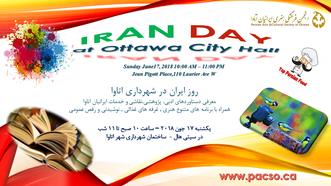 IRAN Day at City Hall @ Ottawa City Hall, Jean Pigott Place | Ottawa | Ontario | Canada