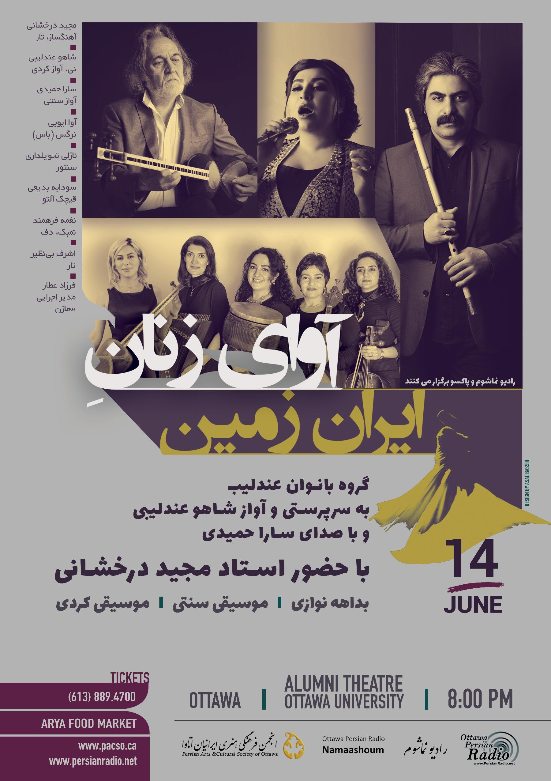 Sounds of Iranian Women by Majid Derakhshani & Andalib Women Ensemble @ Alumni Auditorium Theatre | Ottawa | Ontario | Canada