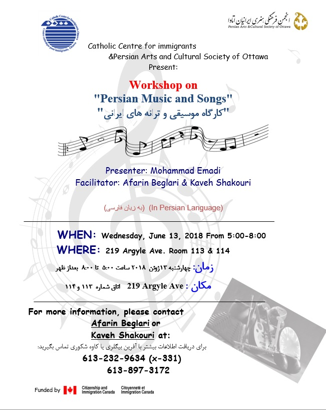 Persian Music and Songs @ Catholic Center For Immigrants | Ottawa | Ontario | Canada
